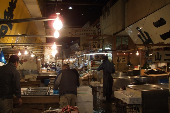Rows and Rows of Fish Mongers